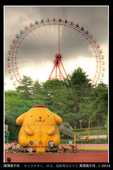 ポムポムプリンと観覧車/Pomupomu purine and Ferris Wheel [HDR]