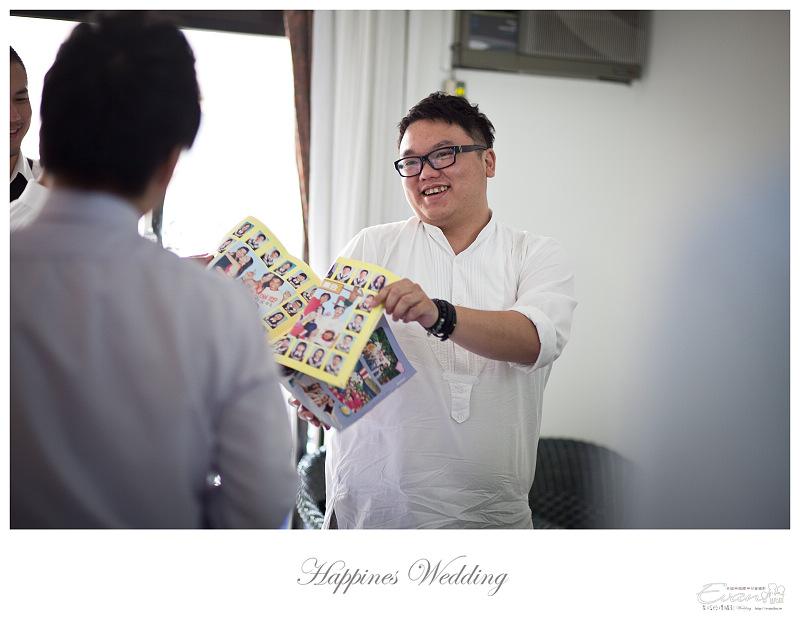 [婚禮攝影]承澤&佩蓉 婚禮紀錄_020