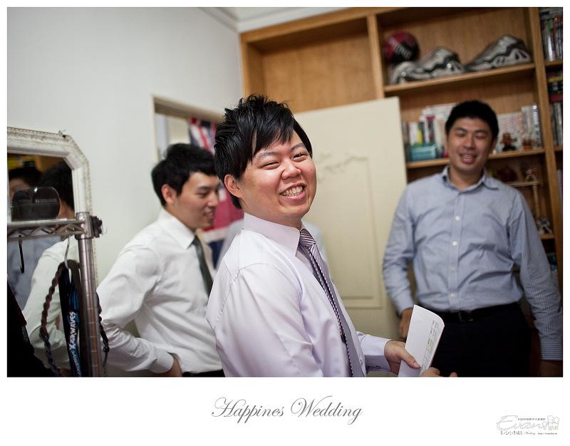 [婚禮攝影]承澤&佩蓉 婚禮紀錄_023