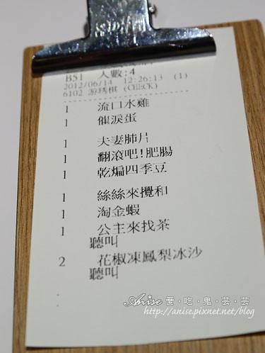 開飯川食堂017.jpg