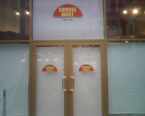 Sunrise Mart 41st & 5th Ave