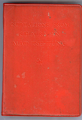 Just In Time For Christmas! Mao's Little Red Book Is Available From The Nation Magazine!