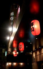 Paris, Rue de la Bastille (Calinore) Tags: street city red paris france lamp rouge japaneserestaurant japanesefood rue marais ville lampion bofinger ivemearrondissement
