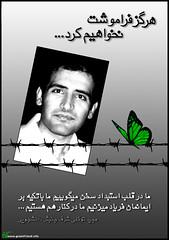 majid_tavakoli_s (sabzphoto) Tags: green poster friend l majid politica prisoners پوستر سبز tavakoli دوست آذر توکلی سیاسی مجید زندانی ۱۶ postersofprotest
