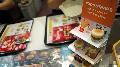 McDonald's Food Strap 2