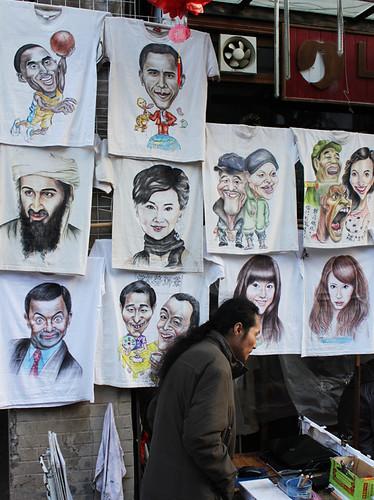 Market in Yangshuo, day 41
