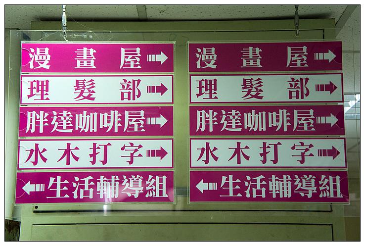 清華大學_038.jpg