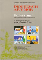 1985 PL(P)3272W