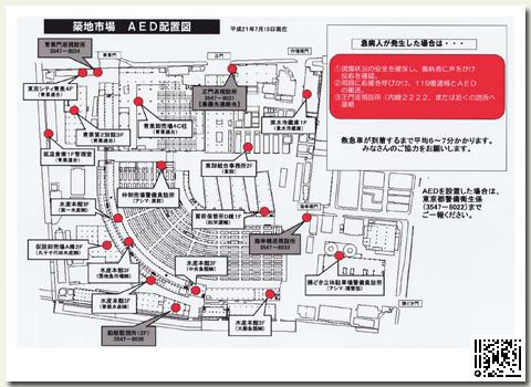 東京_築地02.jpg