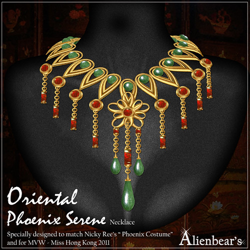 Phoenix Serene necklace red