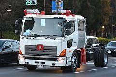 消防車……の素?
