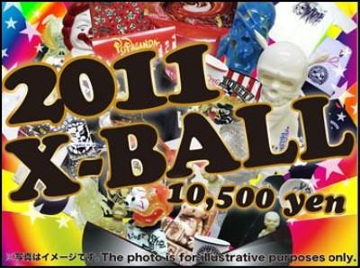 x-ball2011 400x298