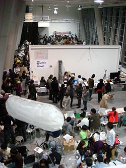 make_tokyo_meeting02