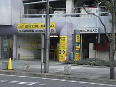 立川駅北口二輪コインパーキング