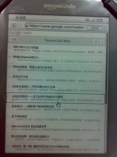 iPad版条目
