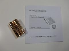 CIMG5479.JPG