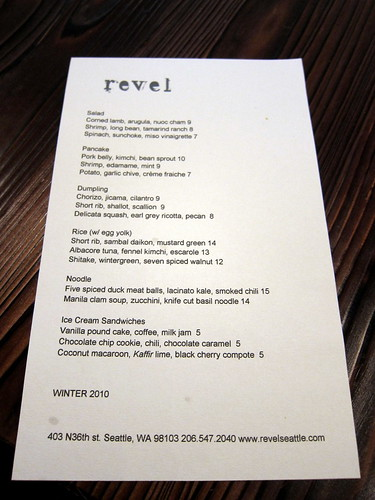 Revel Lunch