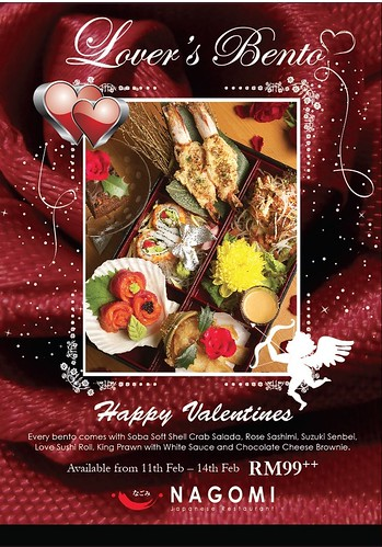 Nagomi Valentine A2 Poster - Copy