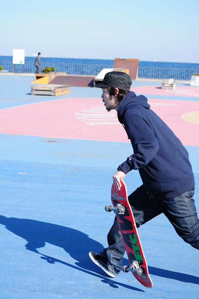うみかぜ公園 Skate Park