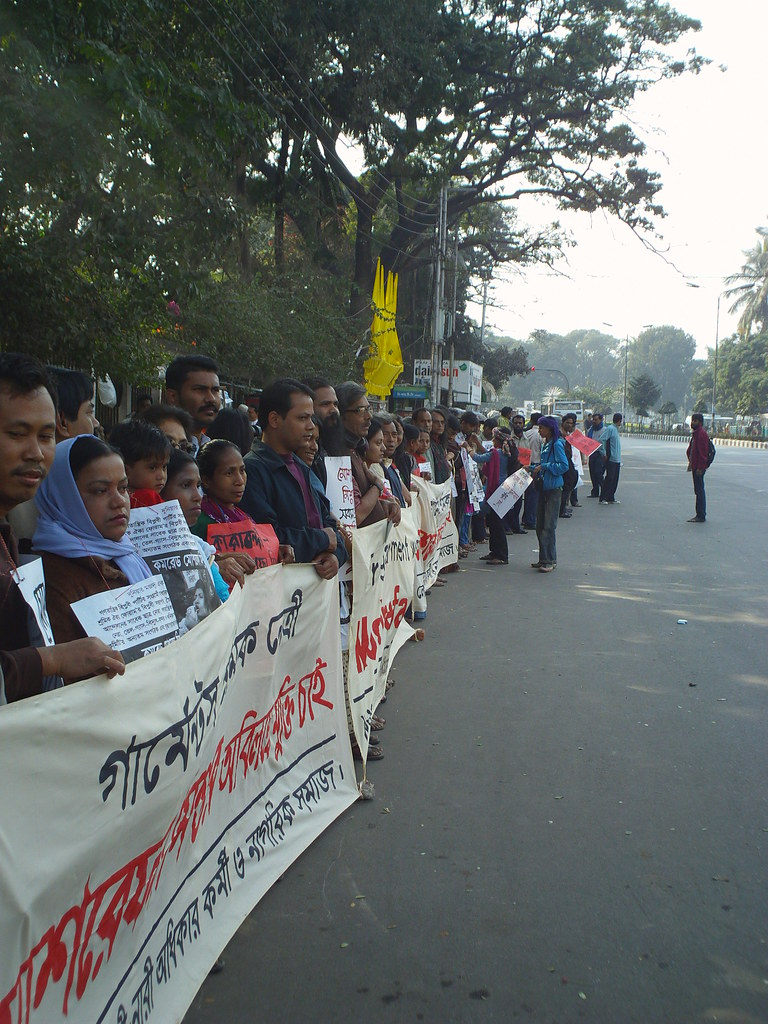 Professionals, women's rights activists and general citizens form a human chain in front of the National Press Club Photo William Gomes , Dhaka,