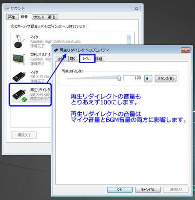 X-Fi_GO_Pro08