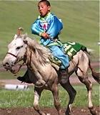 Mongolian Nadam Festival