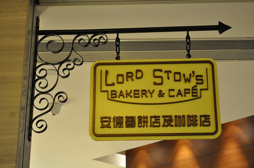 lord stow's signage