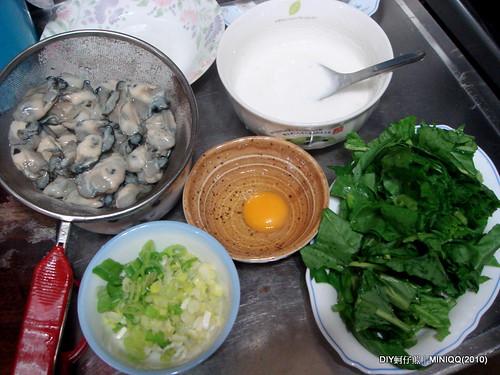 20101202_cooking 蚵仔煎 01
