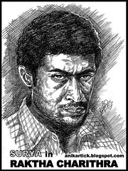 Actor Surya in Rakta Charitra Telugu,Tamil,Hindi Versions - in my portrait Art Artist Anikartick (INDIAN ARTIST GALLERY welcomes You - ANIKARTICK) Tags: flowers vijay india art vikram pen pencil painting sketch paint artist drawing contemporary sketches chennai madurai tamilnadu artworks surya kamal gajini ajith conceptart indianart landscapepainting natureart suriya jeeva rajini indianpaintings backgroundart indianpainting greatartist singam artistwork indiandrawings chennaitamilnaduindia tamilmovies tamilactor indianartist suryajyothika chennaiartist jeyamravi chennaiportrait actorsurya anikartick suryasongs chennaianimation indiangreatartist chennaianimator chennaiart indiananimator chennaipainting raktacharitra suryastills varanamayiram suryamovie suryafilm suryahits suryainraktacharitra suryasivakumar