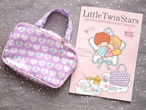 Little Twin Stars BOOK