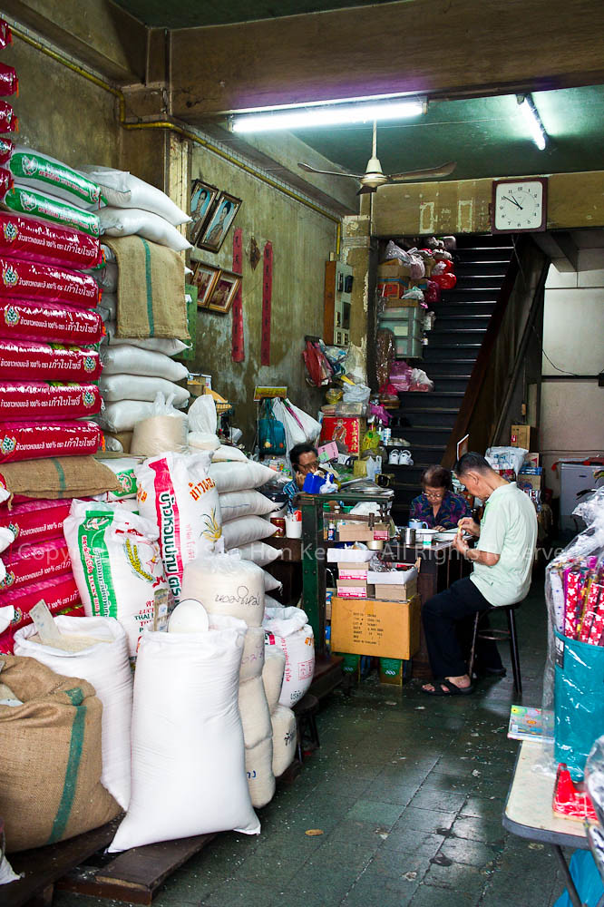 Rice Shop @ Bangkok, Thailand