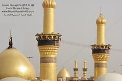 حرم الإمام الحسين عليه السلام