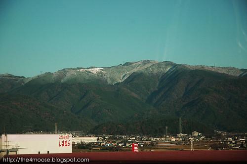 View Outside the Shinkansen