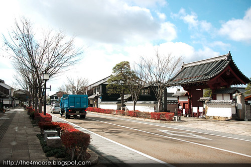 Hikone 彦根 - Yume Kyobashi Castle Road
