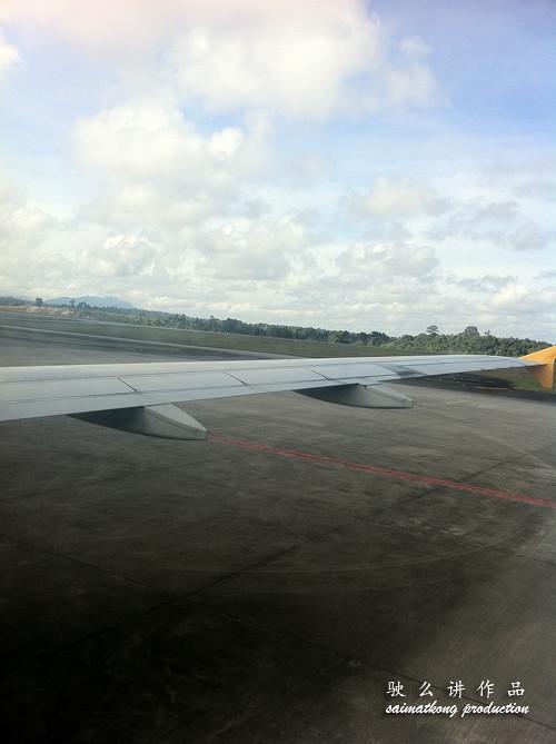 AirAsia : Bintulu, Sarawak