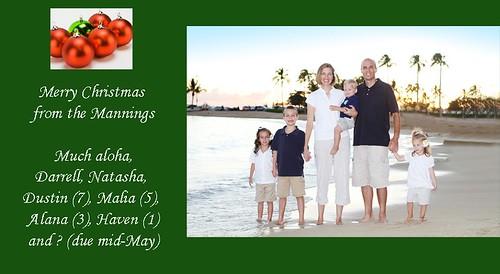 2010-12 Christmas Card