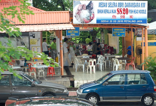 Damansara Kim SS20 Fish Head Noodles