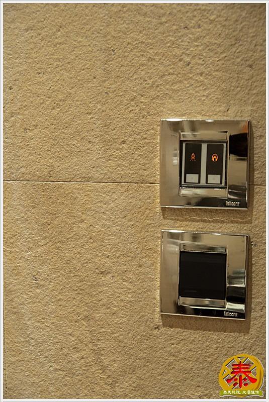 2010.12.23 Eclat Hotels - 基本房 (21)