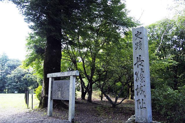 100920_103811_長篠城跡