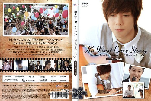 "Kim Hyun Joong ""The First Love Story"" Making DVD Cut & Scans"