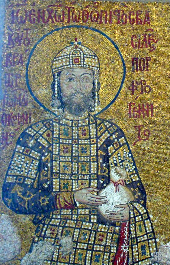 Comnenus Mosaics: John II Comnenus
