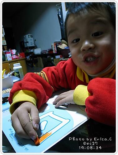 20101227-190834.JPG