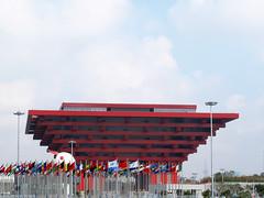 China Pavilion (中国国家馆), Expo 2010