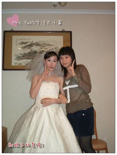 1號婚禮.jpg