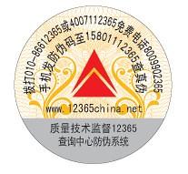 石家庄市海略科技有限公司提供通用标