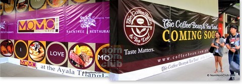MOMO Cafe & CBTL Soon!