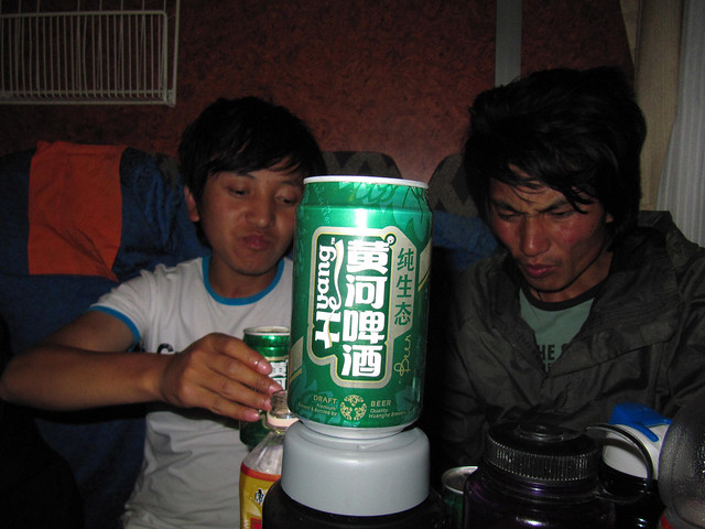 4 HuangHe Beer
