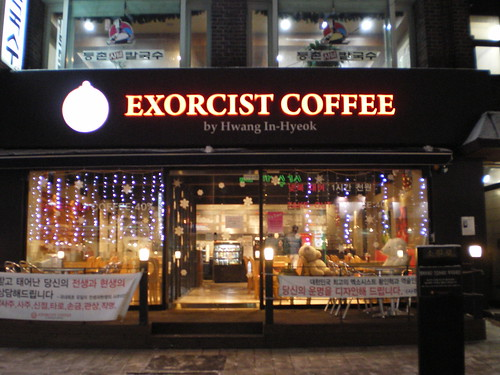Exorcist Coffee