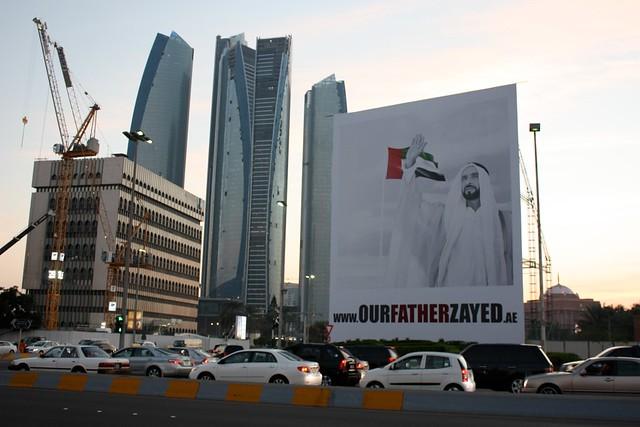 Atardecer en Abu Dhabi, UAE