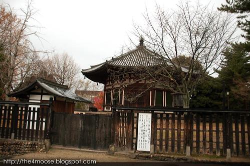 Nara 奈良 - Kōfuku-ji 興福寺